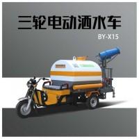 电动洒水车厂家  新能源电动洒水车 电动洒水车