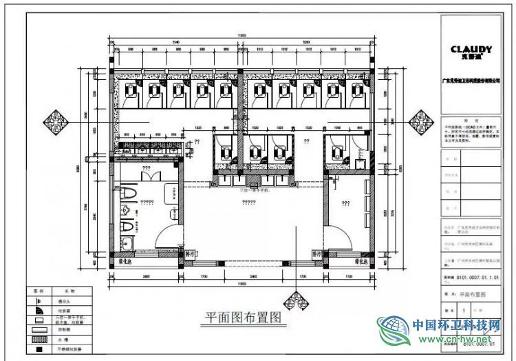 厕所革命案例|广州市小村庄的这个公厕还有点好看