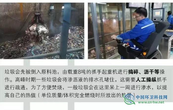 国内资讯_你分类后的垃圾去哪儿了:揭秘上海垃圾末端处理流程_国内资讯 ...