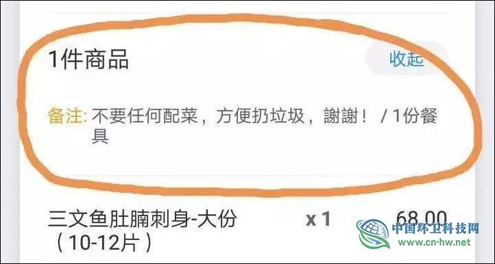 """上海垃圾分类首日:发出623张整改令 酒店和企事业单位是""""重灾区"""""""