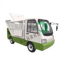 电动四轮后挂式垃圾清运车驾驶式垃圾转运车