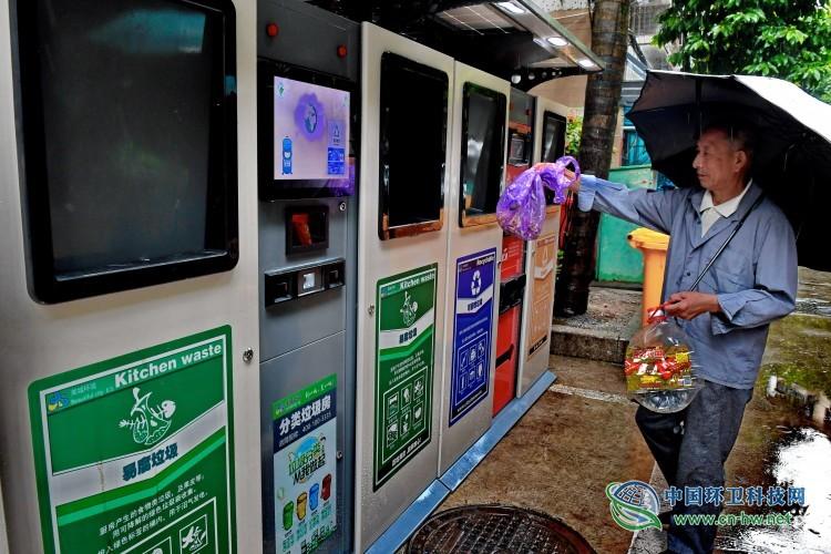 刘建国:推动垃圾分类要由易到难,由简到繁