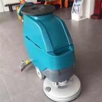 电动洗地车 办公楼小型洗地机手推式洗地机价格
