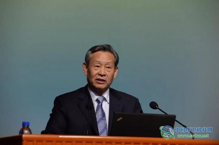 中国工程院院士杜祥琬:垃圾管不好,谈什么绿色和美丽?