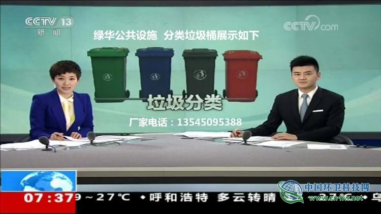 垃圾分类1111