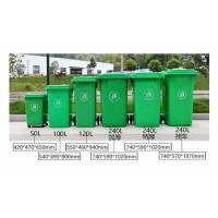 宜昌干湿垃圾分类,宜昌塑料分类垃圾桶厂家