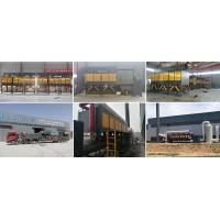 厂家直销CO催化燃烧设备,RCO催化燃烧设备加工生产厂家