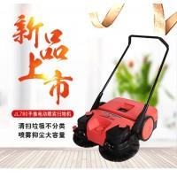 JL780手推式电动扫地机工厂车间