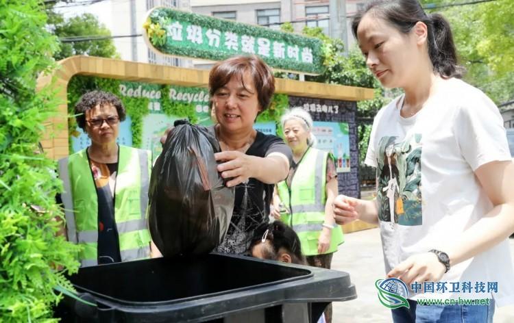 垃圾分类:一份官民之间的环境契约