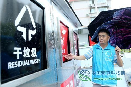 首创环境控股有限公司副总裁胡再春:强制垃圾分类时代,湿垃圾末端处理需求将凸显