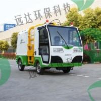 四轮小型电动垃圾车YD4QY2000B2侧挂式垃圾清运车