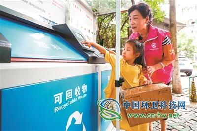 144户人家垃圾分类正确率高达95% 杭州市民是怎么做到的?