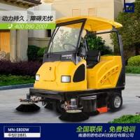江苏厂家明诺电动驾驶式E800W 小区道路物业下车库扫地机
