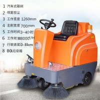 河南环保神器电动驾驶式扫地车垃圾清扫车1260厂家直销