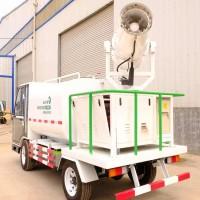 新品厂家直供优质雾炮车小型电动四轮抑尘车环卫车