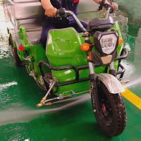 厂家新品直供三轮高压清洗车电动单人高压清洗车