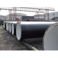污水处理专用防腐管道制造价格