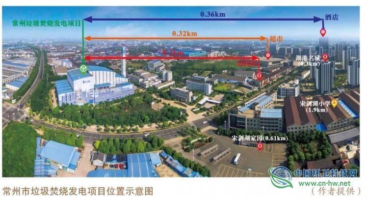 """江苏常州市垃圾焚烧发电项目从""""闲人免进""""到""""城市客厅""""的创新实践"""