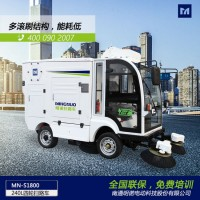 明诺240L挂桶扫路车四轮电动扫路车节能扫地吸尘喷水扫路车