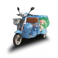 三轮保洁车环卫电动小型单人保洁车垃圾车