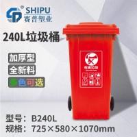 重庆江北户外塑料垃圾桶生产厂家批发 四色分类垃圾桶 可上挂车