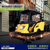 明诺意大利技术电动驾驶式扫地机一体化智能电动扫地机