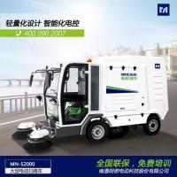 明诺大型电动扫路车液压自卸智能扫路车落叶树叶驾驶式扫路车