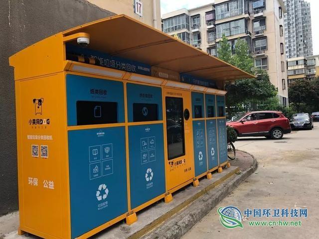 智能垃圾分类回收机成摆设 垃圾分类企业为何难盈利