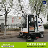 厂家直销明诺牌大功率吸尘扫地车 三轮电动扫地车批发