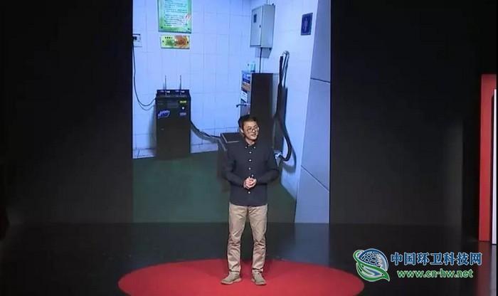 """""""不是你的错,都是设计的错"""":这个意大利设计师,给中国人做了个垃圾房设计"""