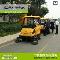 厂家供应明诺免维护锂电扫地车 三轮电动扫地车批发