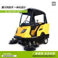 厂家供应意大利设计高端扫地车 明诺电动扫地车批发