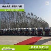 厂家供应大型电动扫地车 明诺落叶扫地车
