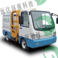 垃圾转运车小型电动环卫侧挂式垃圾清运车