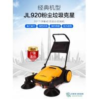 结力JL920无动力手推式扫地机工厂车间扫地车
