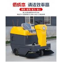 供应铭瑞MR-1350电动扫地车