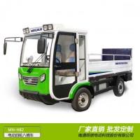 厂家供应明诺八桶运桶车 电动四轮装桶车批发