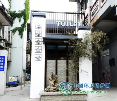 """扬州老城区公厕变身城市""""新景观"""""""