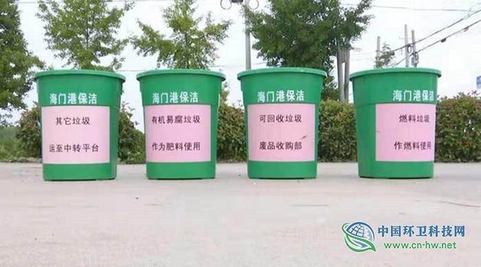 立新规,垃圾分类成为江苏小村庄新标签