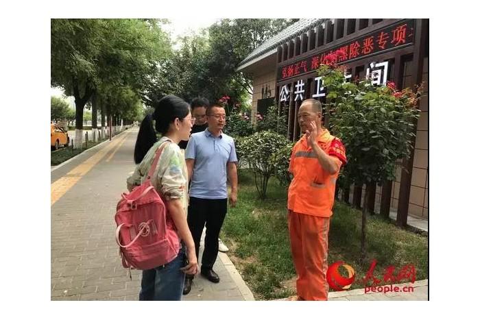 """人民网权威解答 中国为什么要进行""""厕所革命""""?"""