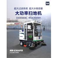 江苏扫地车生产厂家 明诺电动吸尘扫地车报价