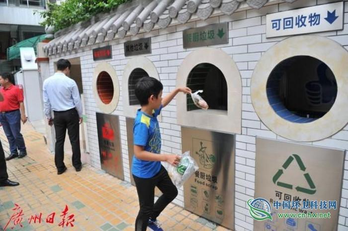 广州垃圾分类再提速!垃圾定时定点投放最快年底前基本完成