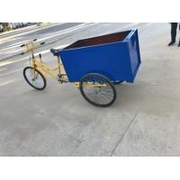 敞口式环卫保洁三轮车