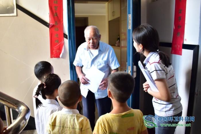 在游戏中学习垃圾分类,这所幼儿园的做法让家长纷纷点赞!
