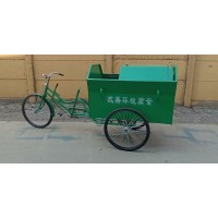 保洁三轮车定制款环卫车