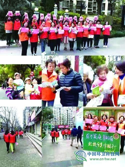 """垃圾分类在源头强化 上海市妇联携手825万户家庭玩转""""新时尚"""""""