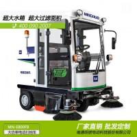 电动封闭式扫地车价格 MN-E800FB