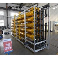 无锡乳化液污水处理设备
