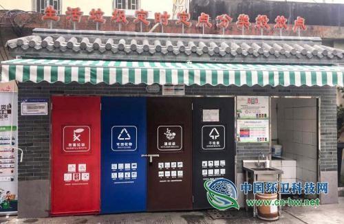 《上海市生活垃圾管理条例》配套文件解读