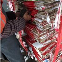憨大叔专业回收企业废旧纸箱